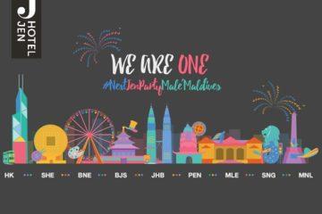 Next Jen Party header design HJMD